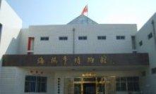 海阳市博物馆