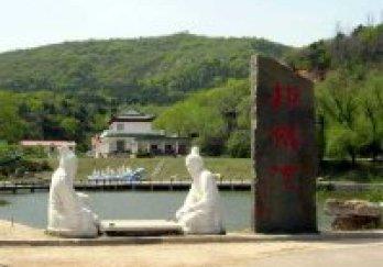 棋盘山国际风景旅游开发区图片