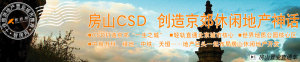 lehu6乐虎国际平台山城市专题