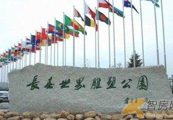 世界雕塑公园图片