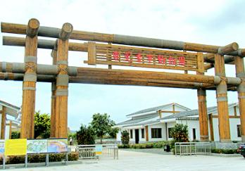 东莞香市动物园图片