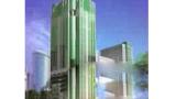 合景国际大厦