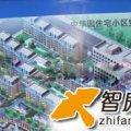 兴宇阳光小区 建筑规划