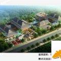 云南旅游产业城中华养生园 建筑规划