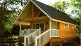 色色环球影城度假木屋别墅
