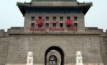香河天下第一城