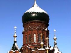 圣索菲亚教堂   图片
