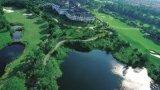 太陽山國際生態旅游休閑度假社區