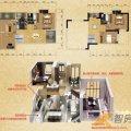 金阳新世界花园I-House-浪漫满屋3室3厅2卫 三居  户型图