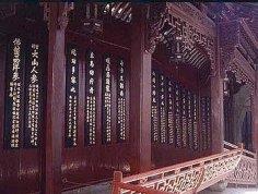 胡庆余堂博物馆 图片