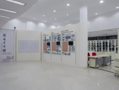 中国丝绸博物馆图片