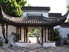 九龙城寨公园图片