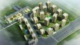 宜良国际新城