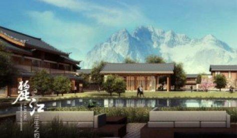 丽江财富雪山和院