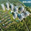 清澜半岛 建筑规划 03海景公寓