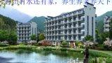 杭州养生养老度假公寓
