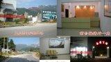 天柱山岳云宾馆旅游养老产业