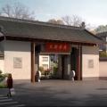 太湖华府独栋别墅 建筑规划 08