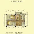 杜村商城杜村商城三单元C户型 两居 95.16㎡ 户型图