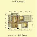 杜村商城杜村商城1单元C户型 两居 89.06㎡ 户型图