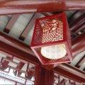 太湖华府独栋别墅 景观园林 古朴的灯笼