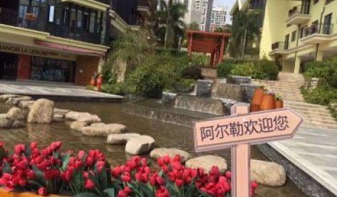 阳光壹佰米娅新城
