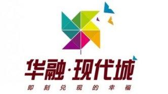 50万㎡城市商业综合体,高铁一站直达北京西站