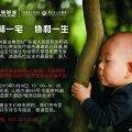 中国美林湖 建筑规划 天汇