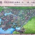 中国美林湖 建筑规划 总平面图
