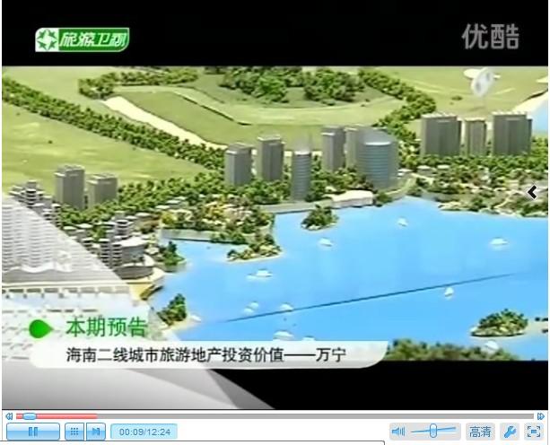 智房网姚炫做客旅游卫视《最美旅游地产?#20998;?#19975;宁