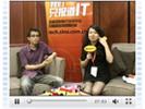 新浪科技专访智房网姚炫:前三年盈利用于回馈用户及平台扩容