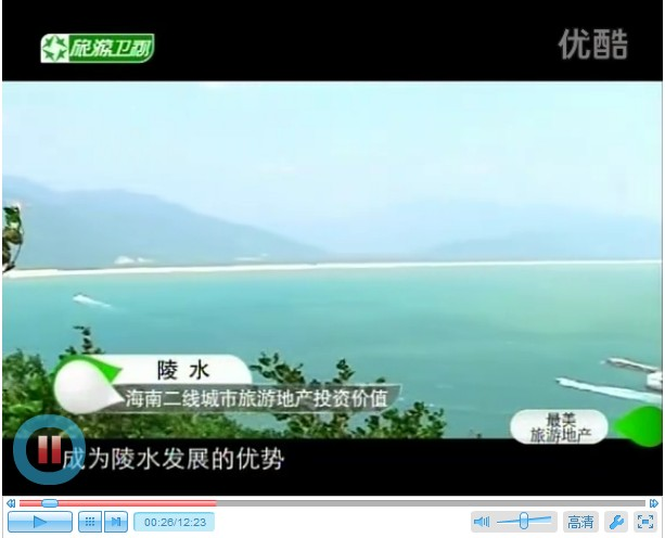 智房网姚炫做客旅游卫视《最美旅游地产》之陵水