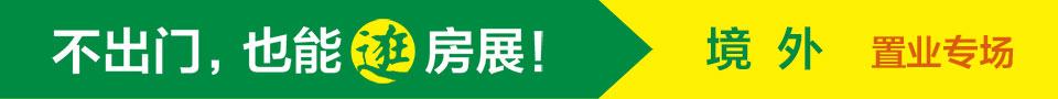 境外lehu6乐虎国际平台展