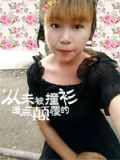 刘慧荣的个人网店