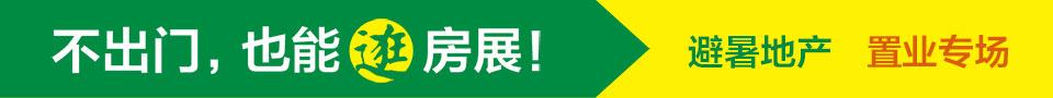 避暑lehu6乐虎国际平台展