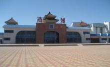 燕郊火車站