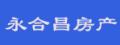北京永合昌房地产网上售楼处