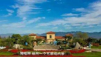 碧桂园官厅湖紧邻官厅水库东南岸