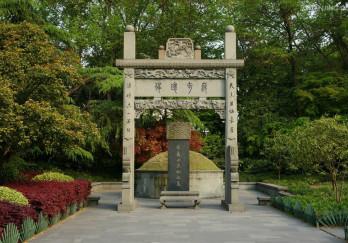武松墓图片