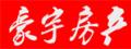上海豪宇网上售楼处