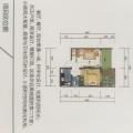 杉王明珠实用型小两房雅居 两居 47㎡ 户型图