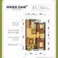 涿州桃源新都孔雀城 两居  户型图