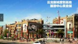 云龙假日欢乐广场