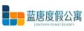 中青國際網上售樓處