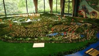 御江南位于三水城市中轴之上,北邻北江,西望西江,占地4600亩。