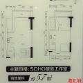 中山港汇城LOFT公寓标间两房两厅 两居 58平米㎡ 户型图