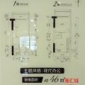 中山港汇城LOFT公寓标间一房两厅 一居 46平米㎡ 户型图