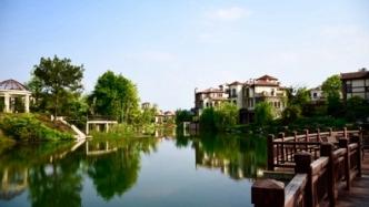 旅游地产稀缺别墅 公寓投资 度假养老  休闲养生