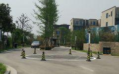 博林企业公园