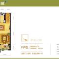涿州孔雀城桃园新都 两居  户型图